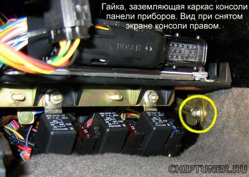 Фото №13 - масса на ВАЗ 2110 инжектор